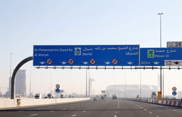 COVID-19 24 hour restrictions: Dubai movement permit launched for vital sectors