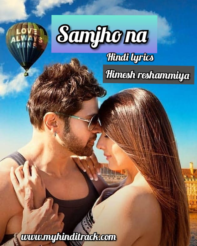 samjho na hindi lyrics | aap ka suroor - himesh reshammiya album