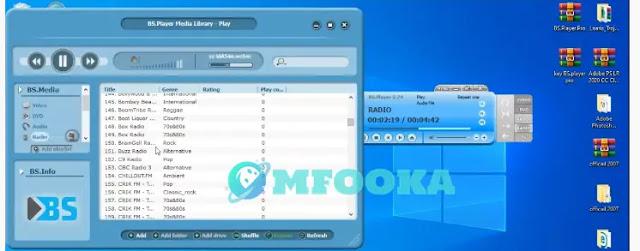 تحميل برنامج bs player pro لتشغيل جميع الافلام مع الترجمة تلقائياً