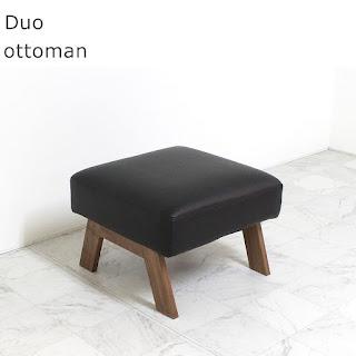 【OTM-M-119】デュオ ottoman