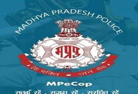 Madhya Pradesh Police launches 'MP e-Cop' app for women's safety