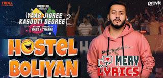 Hostel Boliyan Lyrics By Pukhraj Bhalla, Jasmeen Akhtar