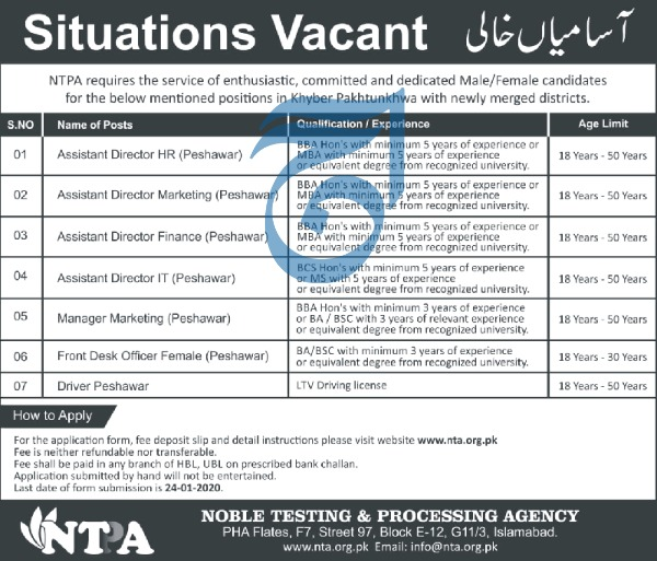 Jobs in Noble Testing and Processing Agency 2020 Advertisement