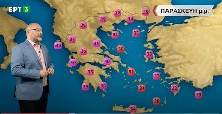 Σάκης Αρναούτογλου: Θα συνεχιστεί το κύμα ζέστης -Και νέα άνοδος απο Τρίτη