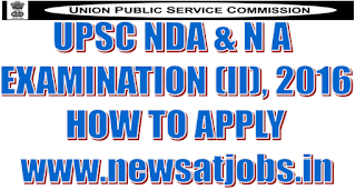 upsc+nda+and+na+examination+2016+how+to+apply