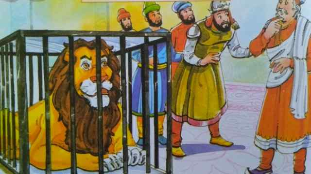 Lion Story in Hindi with Moral