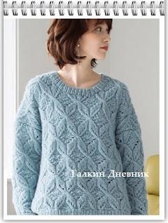 krupnii-uzor-spicami | ўзоры-спіцамі | візерунки-спицями | knitting-patterns (2)