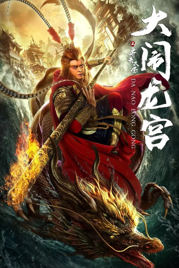 Download The Great Sage Sun Wukong (2019) WEB-DL Subtitle Indonesia
