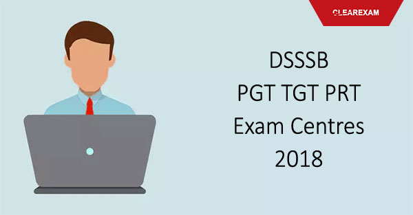 DSSSB Exam Centre