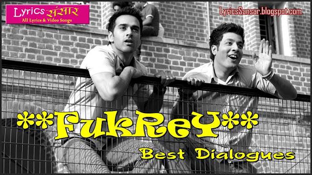 Fukrey : Pulkit Samrat & Ali Fazal |  Best Movie Dialogues