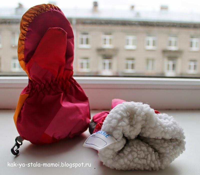 детские рукавицы, lassie, детская одежда