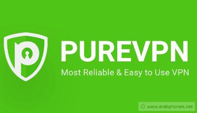 PureVPN برنامج vpn مدفوع قوي وسريع