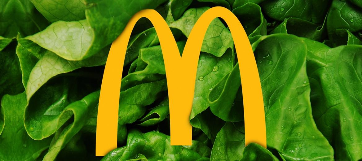 McDonald's hará su propia carne a base de plantas