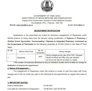 TN Health Recruitment 2021 420 Dispenser Posts