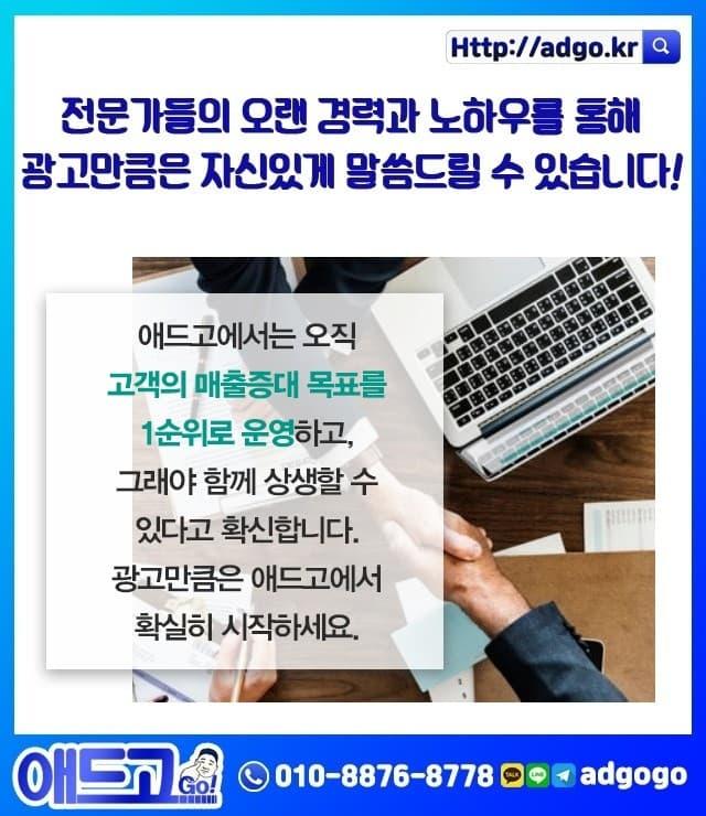 유성광고블로그