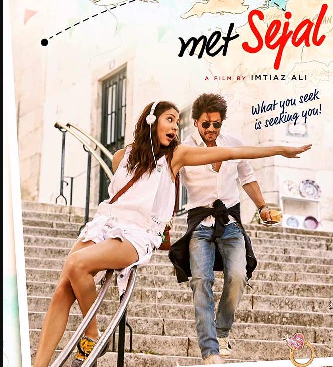 Jab Harry Met Sejal Movie Dialogues By Shahrukh Khan & Anushka Sharma