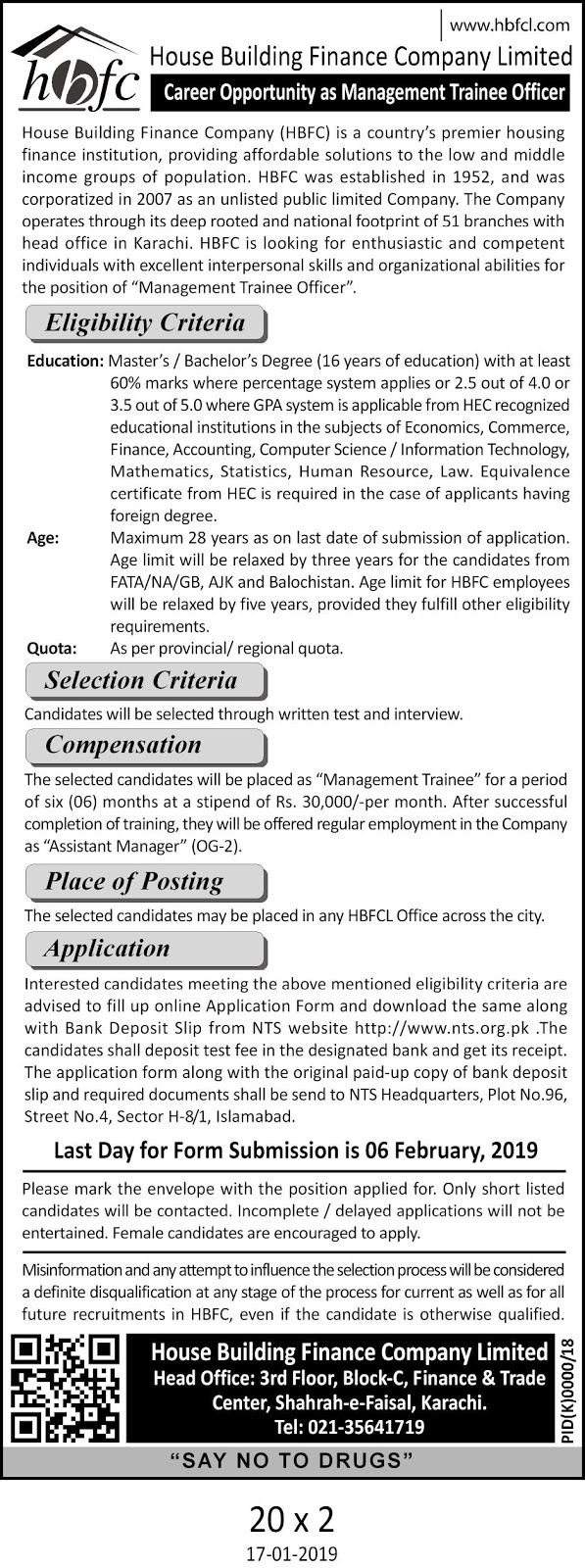 HBFC Management Trainee Program 2019 | Monthly Rs 30,000/- Stipend | Online Apply