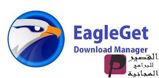 EagleGe