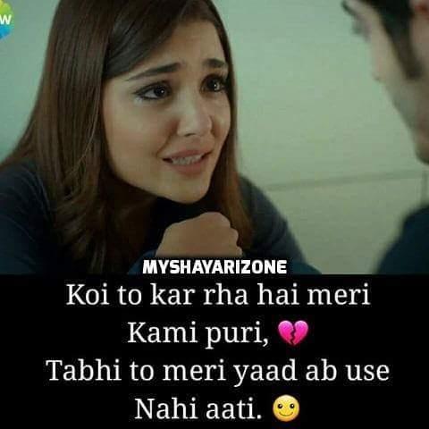 Dard Bhari Lines | Dhokha Shayari in Love | Whatsapp Status