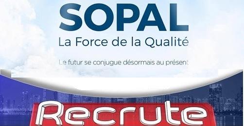 مجمع SOPAL ينتدب اعوان مستوى اعدادي وثانوي