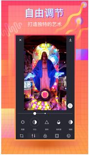 Tải App chỉnh ảnh Trung Quốc mới cực hot style Lofi nhưng chưa nhiều người biết 蒸汽波相机