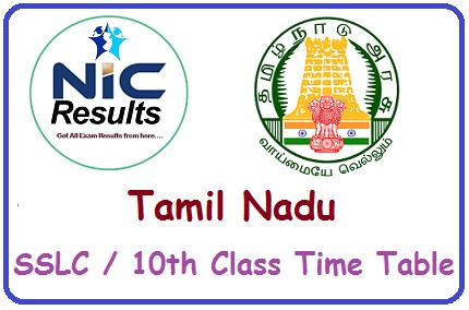 Tamil Nadu SSLC - 10th Class Time Table