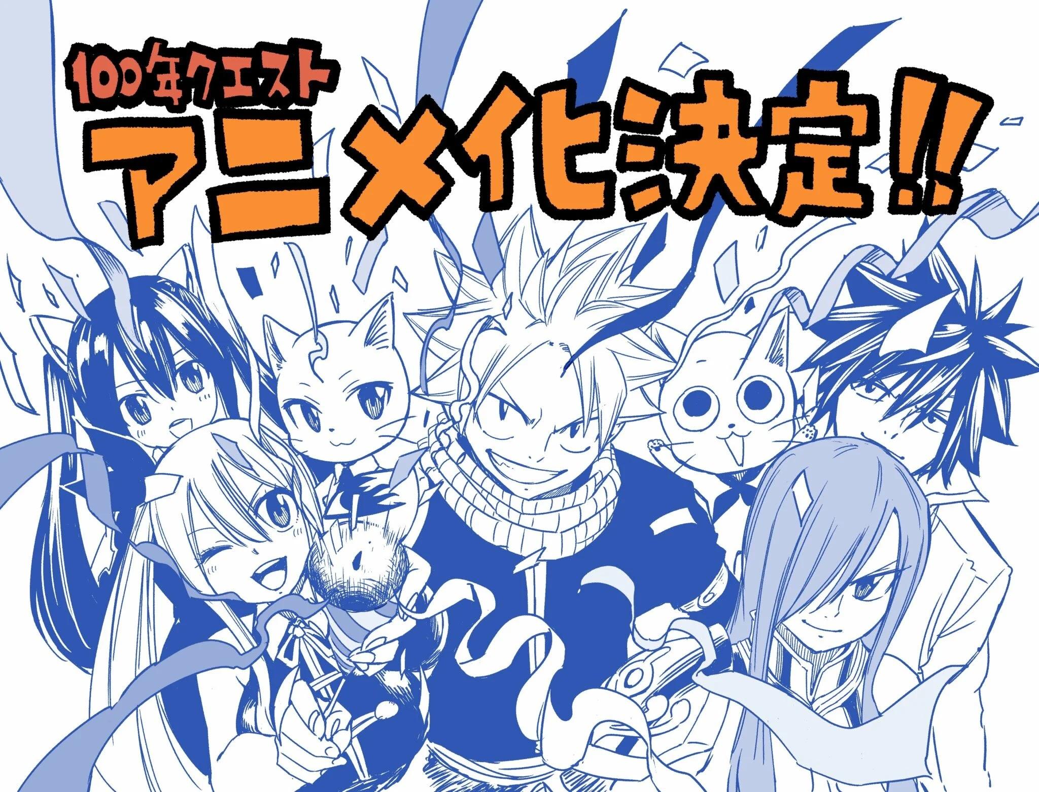 Mangá 'Fairy Tail: 100 Years Quest' terá uma adaptação para Anime