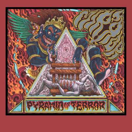 "MIRROR: Νέο άλμπουμ τον Ιούνιο. Ακούστε το ""Black Magic Tower"""