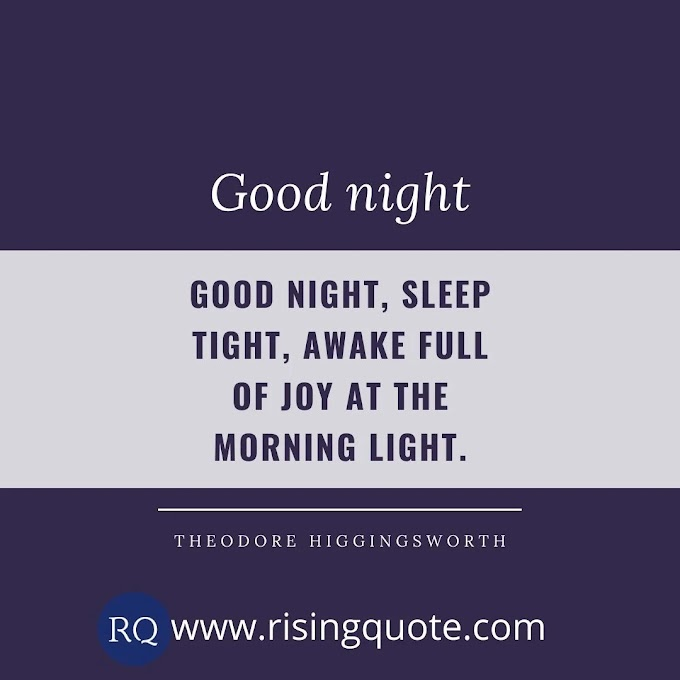 Top 10 Inspirational Good Night Quotes | 30 March 2021