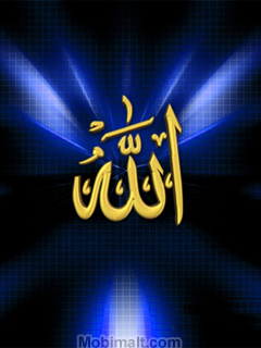 allah wallpapersallah pictures mobile - photo #13