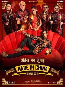 Made In China 2019 Hindi Full Movie DVDrip Download mp4moviez