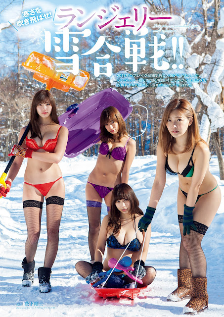 Lets Play Snowball Fight With Lingerie