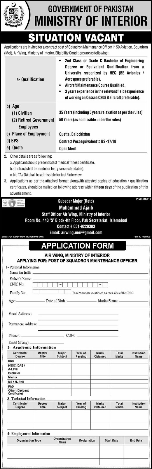 Ministry Of Interior Govt Of Pakistan Jobs For Maintenance Officer, Squadron Pilot and Others February 2020