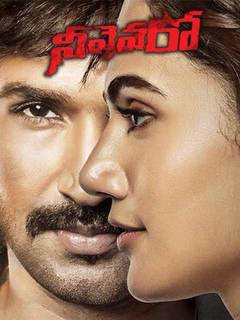 Bluffmaster (Neevevaro) 2020 Hindi Dubbed 720p HDRip 400MB Download