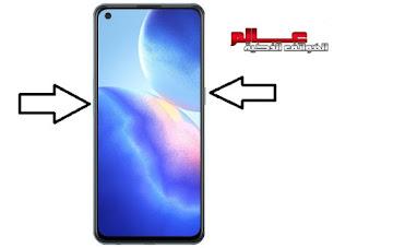 طريقة ﻓﻮﺭﻣﺎﺕ factory reset Oppo Reno 5 K  طريقة فرمتة هاتف أوبو رينو5 كي Oppo Reno 5 K ، كيفية فرمتة هاتف أوبو Oppo Reno 5 K ، ﻃﺮﻳﻘﺔ ﻓﻮﺭﻣﺎﺕ هاتف أوبو Oppo Reno 5 K ، ﺍﻋﺎﺩﺓ ﺿﺒﻂ ﺍﻟﻤﺼﻨﻊ أوبو Oppo Reno 5 K