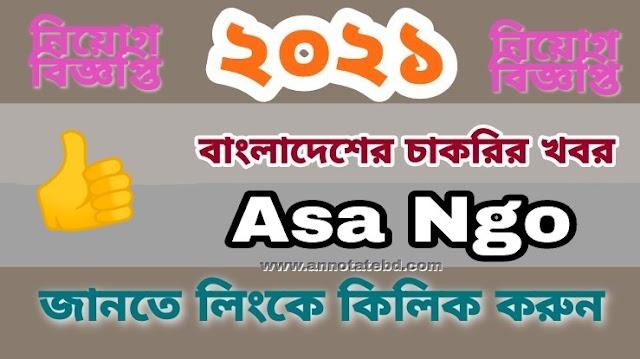 Asa Ngo Recruitment Circular 2021