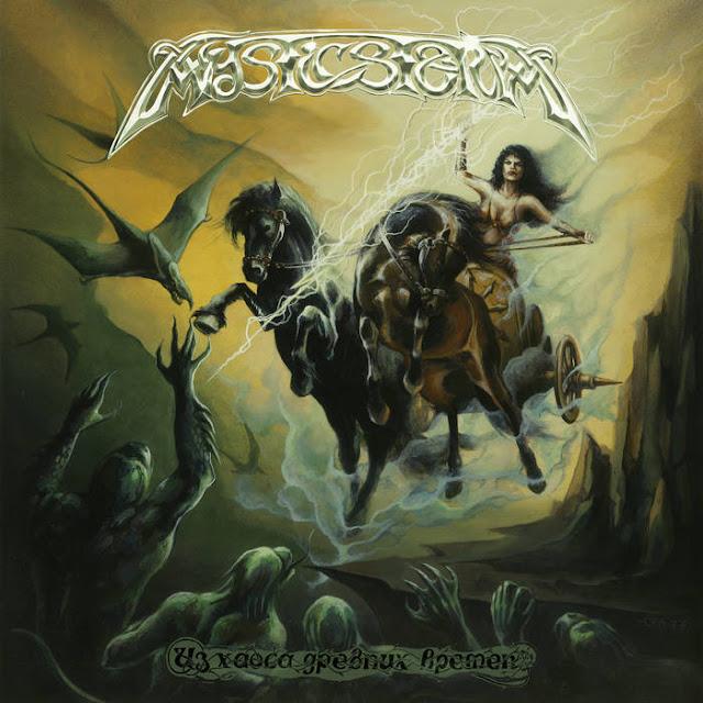 """Ο δίσκος των Mystic Storm """"Из хаоса древних времен"""""""