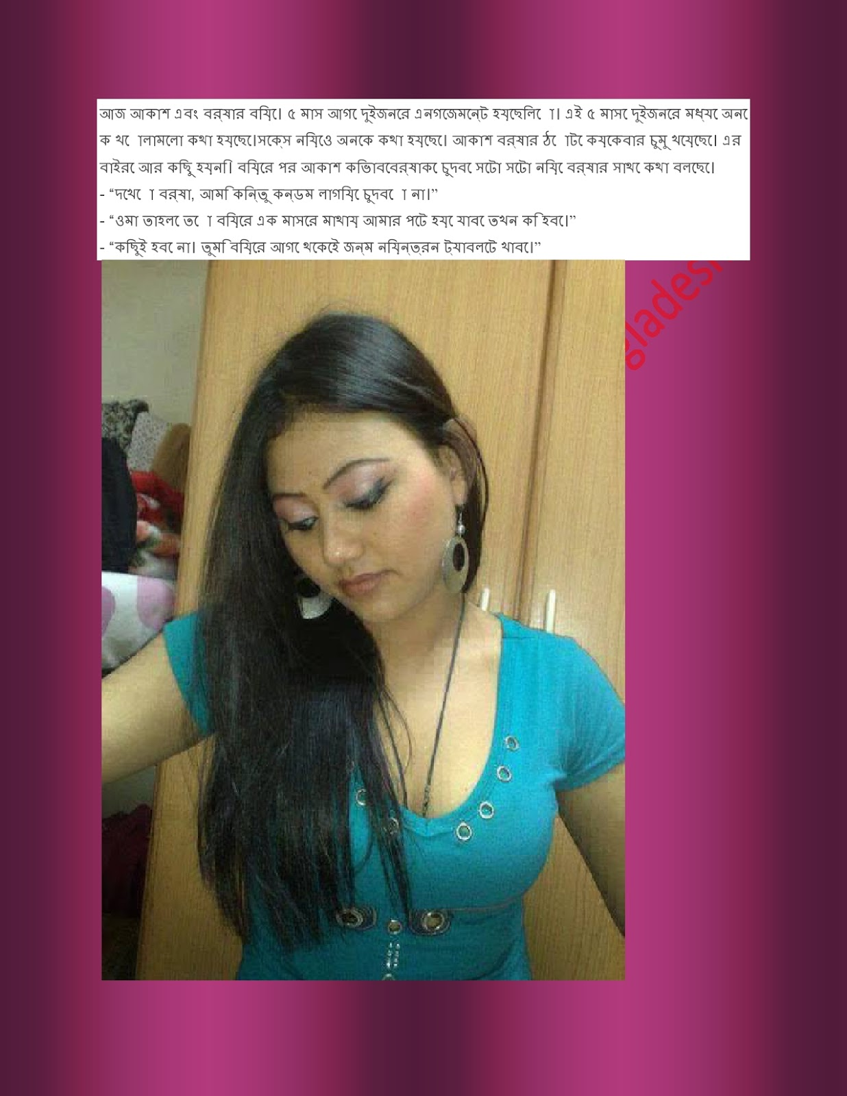 Remarkable, rather bangladeshi girl bangla choti sex accept