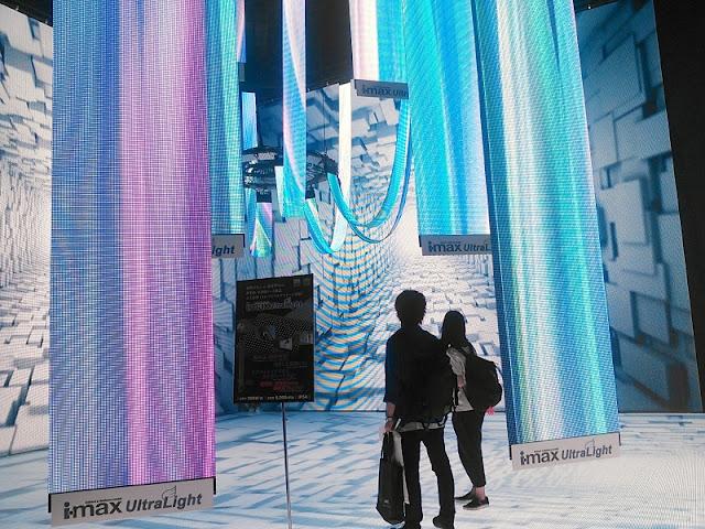 ライブ&産業展で展示されていた新商品の照明の写真その2です。