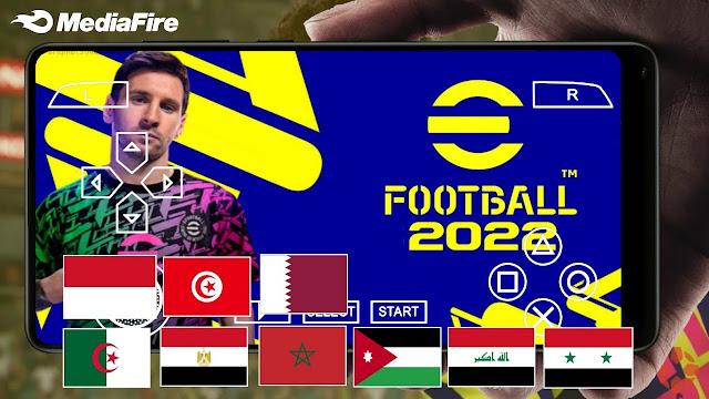 تحميل لعبة eFootball PES 2022 لمحاكي ppsspp المنتخبات العربية 2022 😱😍💥