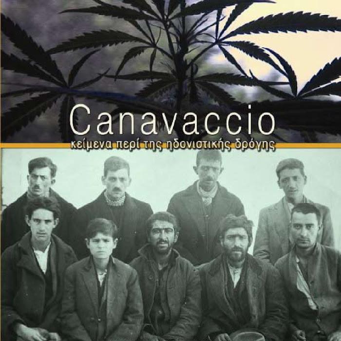 Canavaccio Κείμενα περί της ηδονιστικής δρόγης ~ Η κάνναβη στην Ελλάδα κ.α   Τα 83b9f1519ed