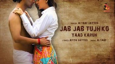 Jab Jab Tujhko Yaad Karun Lyrics - Altaaf Sayyed