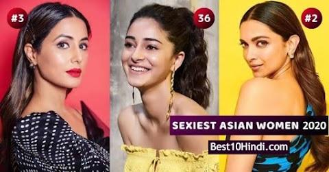 एशिया की टॉप 10 सबसे सेक्सी महिला