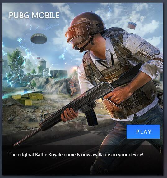 لعبة pubg mobile للكمبيوتر مجانا