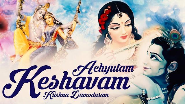 Achyutam Keshavam Lyrics - Kaun Kehte hai Bhagwan Aate nahi lyrics