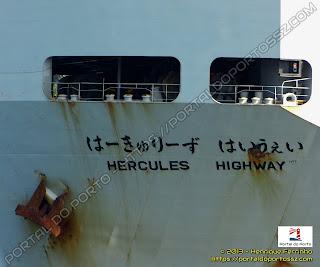 Hercules Highway