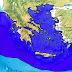 Αποκάλυψη: Η Ελλάδα έχει καταθέσει τα όρια υφαλοκρηπίδας και ΑΟΖ στον ΟΗΕ. Ντοκουμέντα που ανατρέπουν τα πάντα