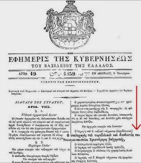 172 χρόνια μας κυβερνάει κάποιος Ράϊχενμπαχ. (Δεν είναι ανέκδοτο)!!