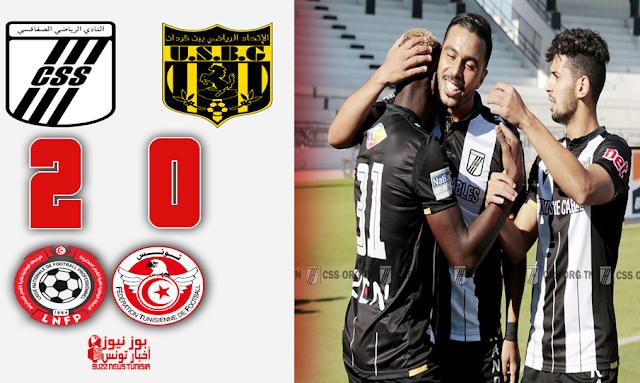 النادي الصفاقسي ينتصر على اتحاد بن قردان 2-0 في البطولة التونسية