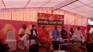भाजपा के साथ है मंजू दादु, निर्दलीय या किसी अन्य दल में नही जायेंगी : सांसद श्री चौहान